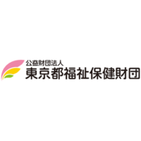Tokyo Metropolitan Foundation for Social Welfare and Public Health