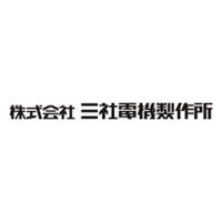 Sansha Electric Manufacturing Co., Ltd.