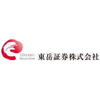 東岳証券株式会社