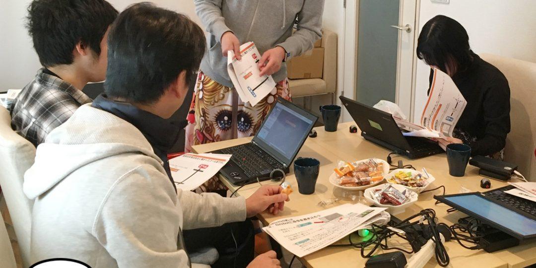 プログラミング 2018 第2セッション