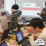 【プログラマの仕事】中級編がスタート!!イラレ&Unity