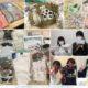 マスク約4,800枚を東京の児童養護施設、自立援助ホームに寄贈しました