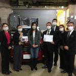 グランド ハイアット 東京さまから児童福祉施設へテレビを寄贈して頂きました